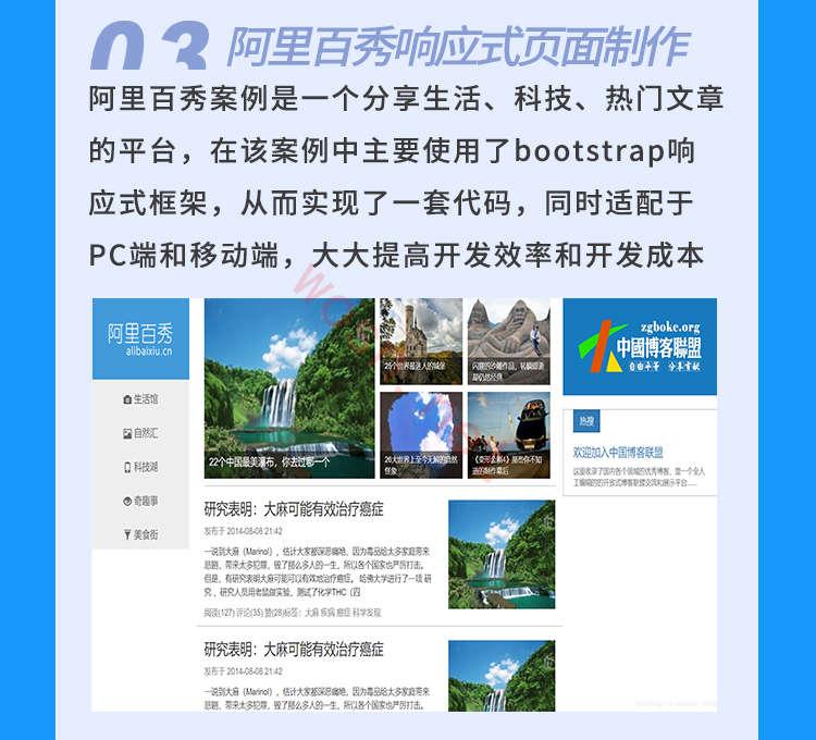 html5 视频教程下载 百度云(WEB 前端)