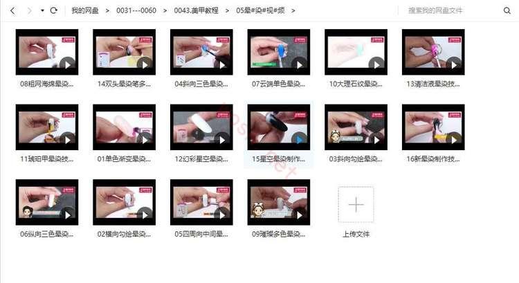 美甲视频教程全套下载 百度云(初学步骤+详细图解)