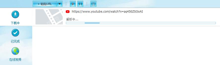 YouTube 油管视频怎么下载?(最牛软件+详细教程)