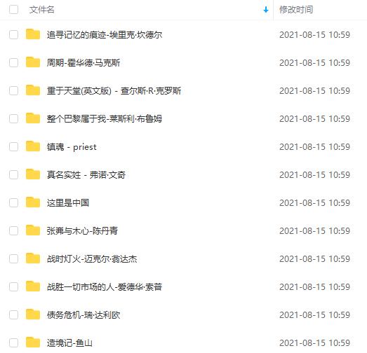 kindle 电子书资源下载 百度云 (22+万本以上)
