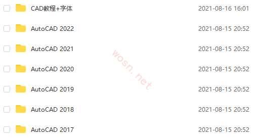 CAD 软件破解版下载 百度云 (2004-2022 版本)
