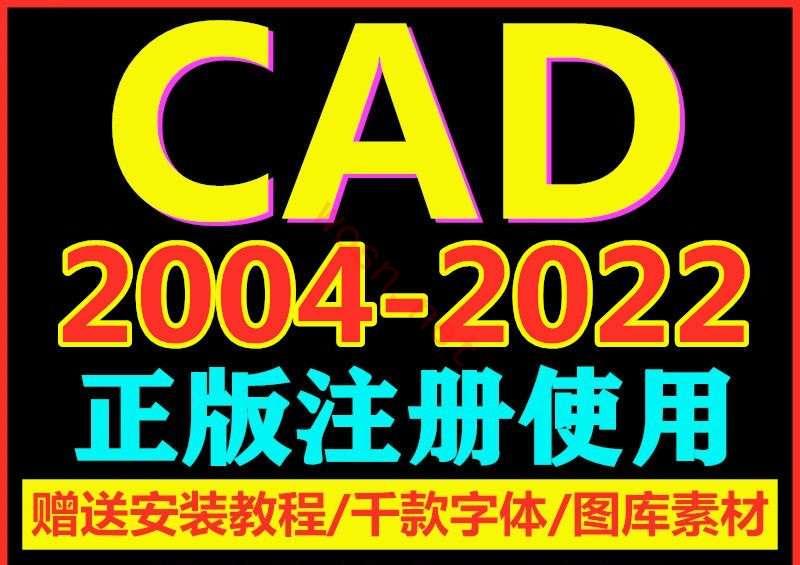 cad 软件有免费的版本吗?(最新获取方法)
