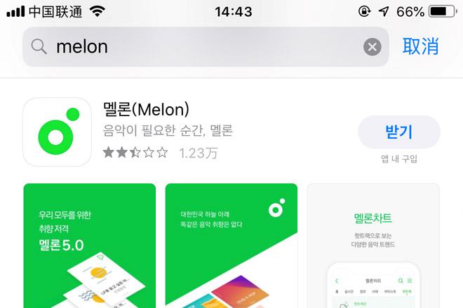 韩国 melon 怎么下载?(苹果和安卓手机详细教程)