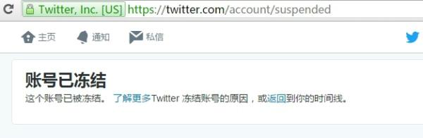 推特 twitter 账号购买(高质量稳定账号)