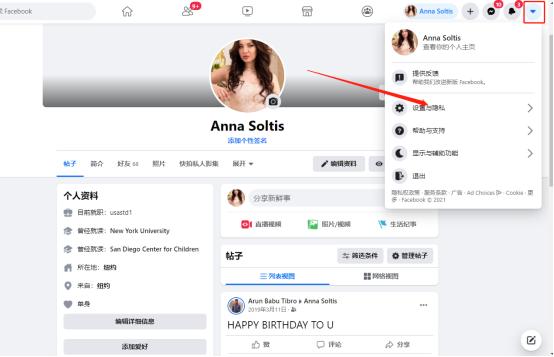 facebook 脸书账号购买(稳定高质量)