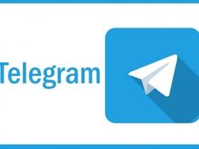 中国手机号注册 telegram 收不到验证码?