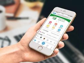 开发一个聊天 app 需要多少钱?(详细费用介绍)
